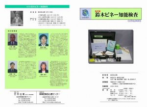 catalog20071201